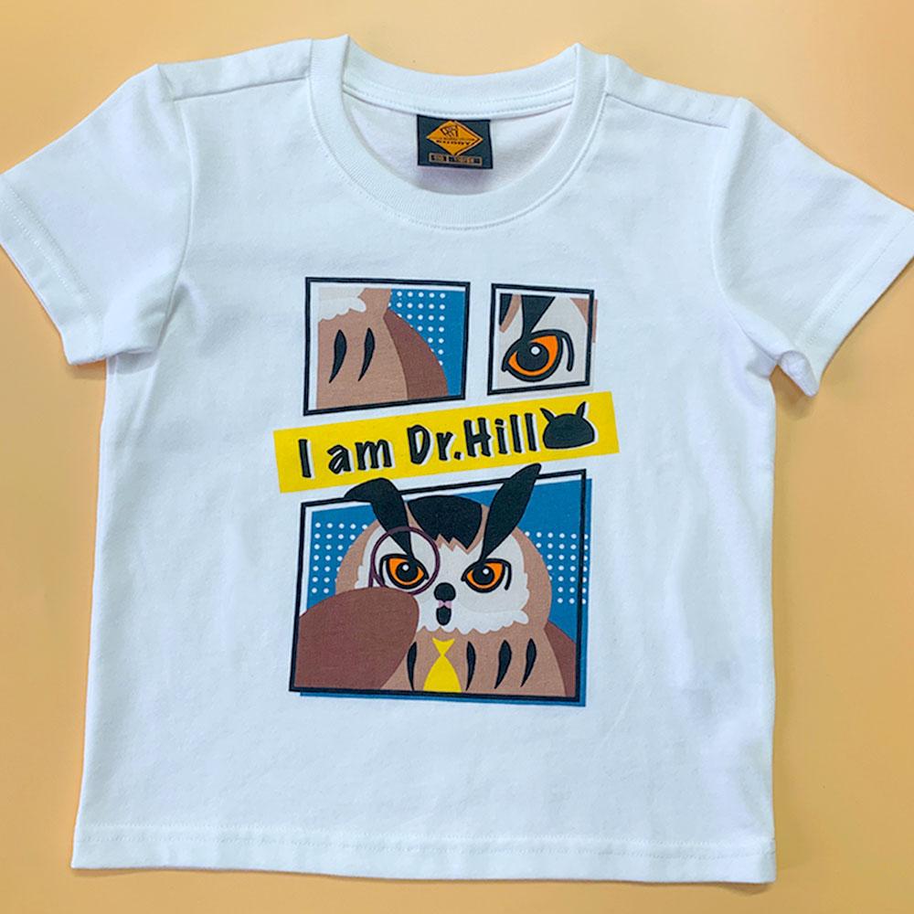 鴞博士童裝棉Tee Dr. Hill Cotton Kids Tshirt (公價 Fixed Price)
