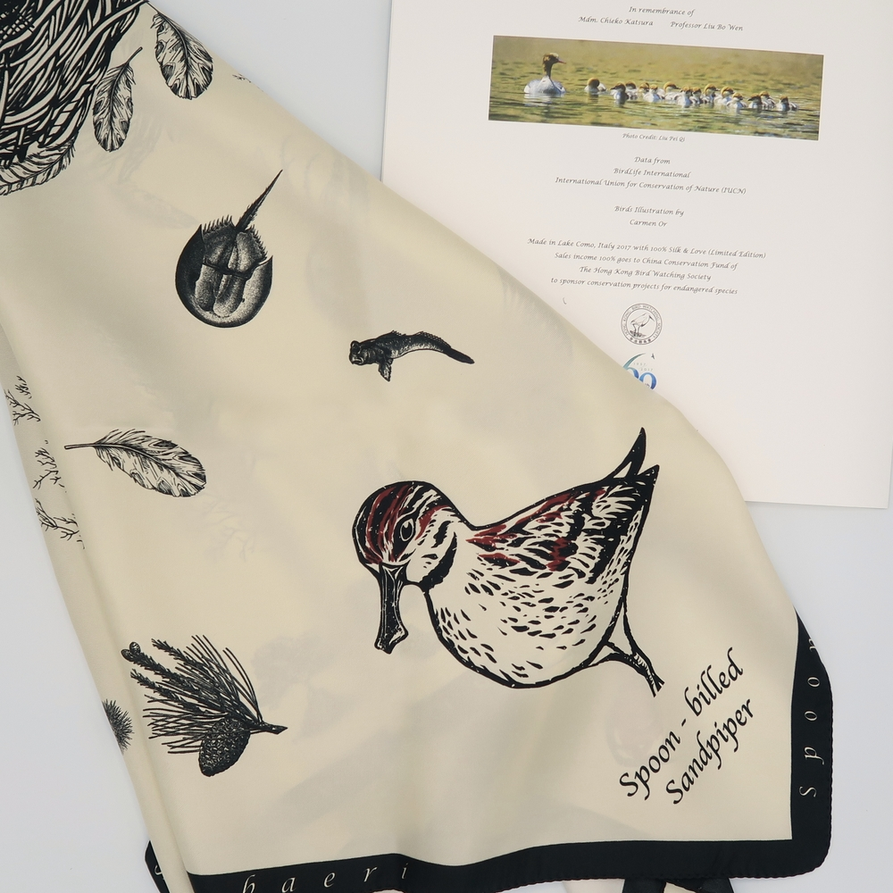 瀕危鳥類真絲絲巾 Scarf of Threatened Bird Species (公價 Fixed price)