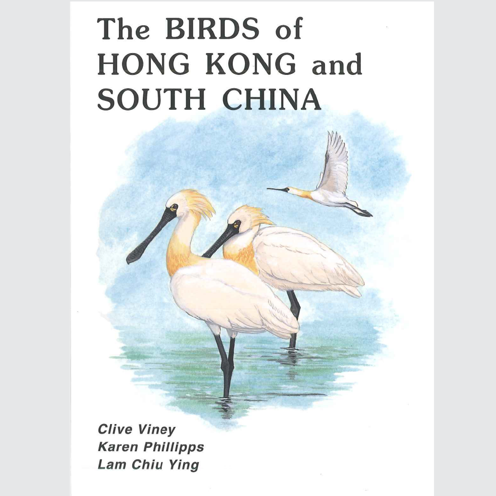 Birds of Hong Kong and South China