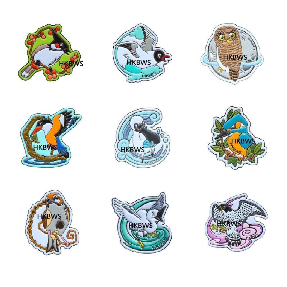 雀鳥襟章套裝 (9款) Bird Pins Set (9 Pins)