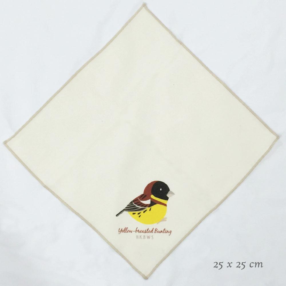 黃胸鵐有機棉紗手帕 Yellow-Breasted Bunting Organic Handkerchief (公價 Fixed Price)