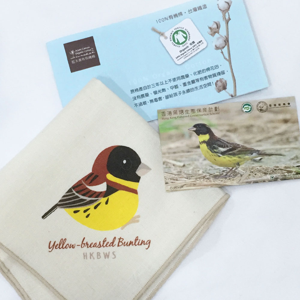 黃胸鵐有機棉紗手帕 Yellow-Breasted Bunting Organic Handkerchief (公價 Fixed Price)