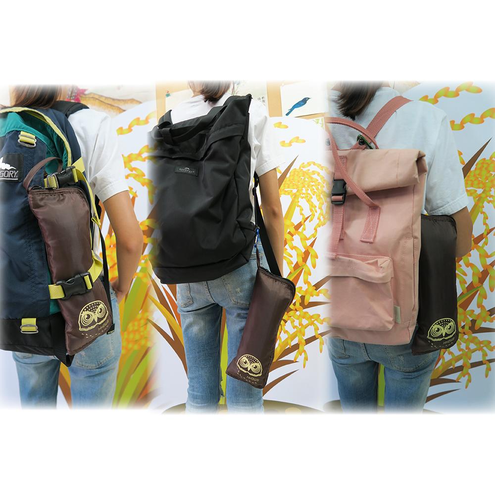 貓頭鷹雨傘+環保雨傘袋套裝Owl Rain Set: Umbrella+Rain Bag