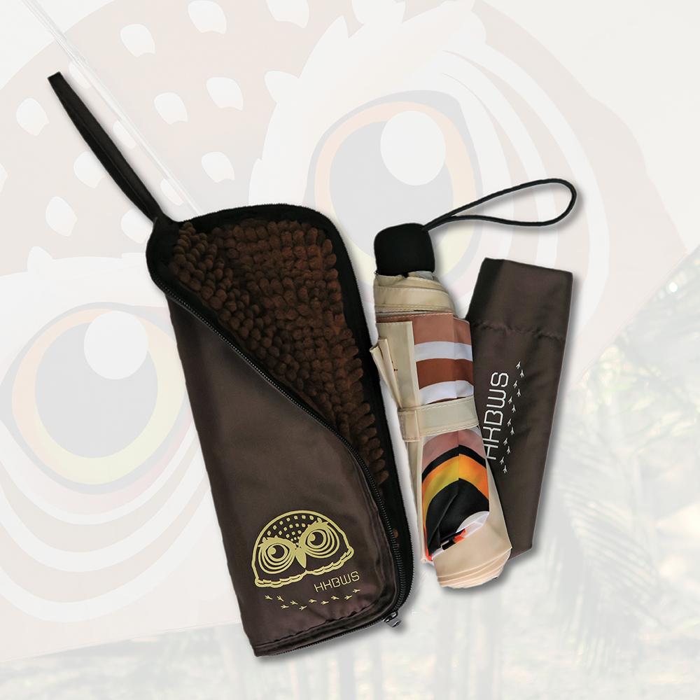 貓頭鷹雨傘+環保雨傘袋套裝Owl Rain Set: Umbrella+Rain Bag(公價 Fixed Price)